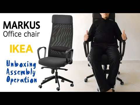 IKEA MARKUS Office Chair (Unboxing, Assembly and Operation)